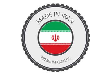 دستگاه کنترل دماو رطوبت ساخت ایران