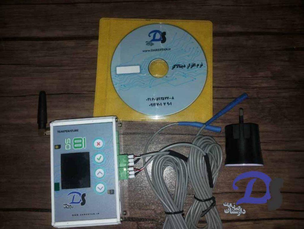 دستگاه دیتالاگر ثبت دما همراه با لوازم جانبی