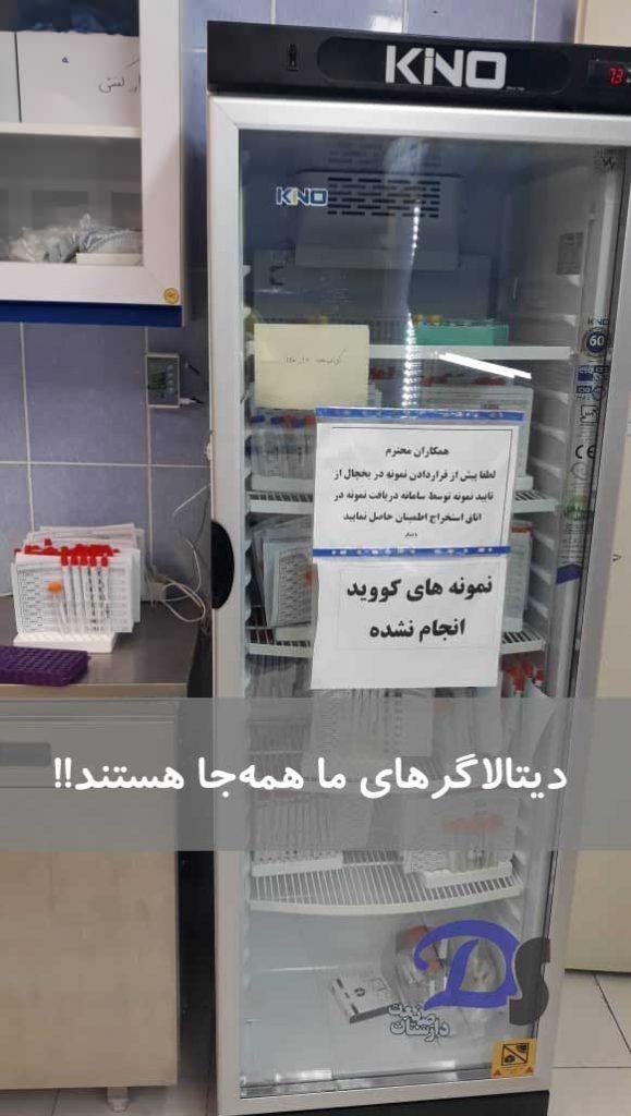 دیتالاگر ثبت دمای آزمایشگاهی